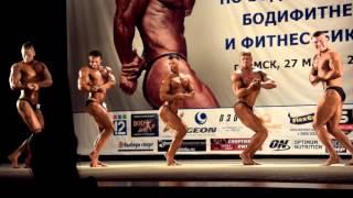 Бодибилдинг: юниоры (Bodybuilding junior). Омск 27.03.2016