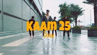 Kaam 25 - DIVINE | Adnan Mbruch [Dance Choreography]