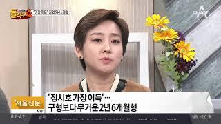 """""""협조 감안해도 실형""""…'특검 도우미' 장시호 법정 구속"""