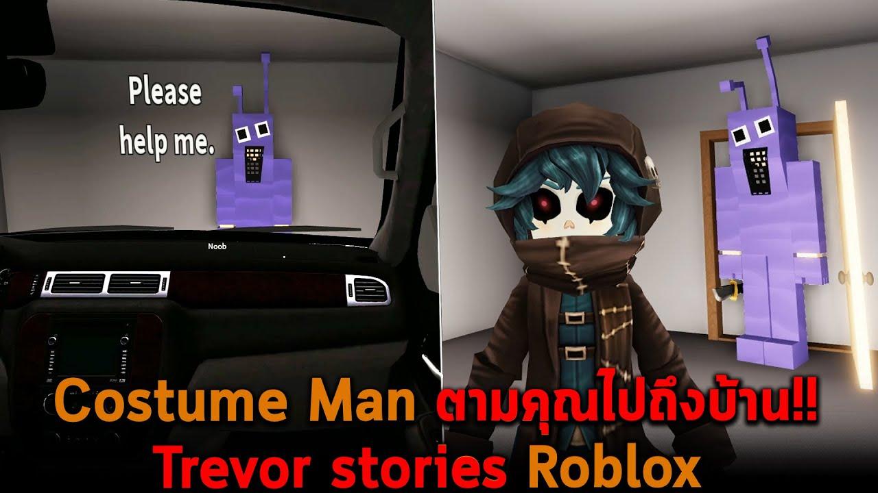Costume Man ตามคุณไปถึงบ้าน Trevor stories Roblox
