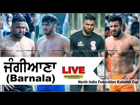 🔴 [Live] Jangiana (Barnala) North India Federation Kabaddi Cup 05 Mar 2018