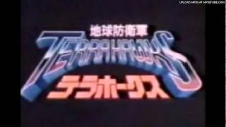 昔、NHKでやっていた番組、テラホークスのOPです。 かなりいい曲なので...