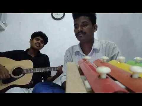 Thaniye Mizhikal | Cover Song | Guppy Malayalam movie