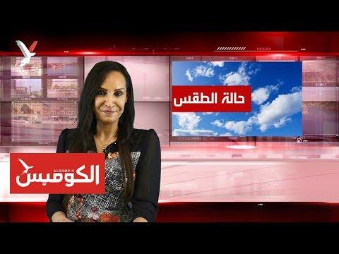 توقعات بانطلاق مؤتمر السلام حول اليمن في السويد غدا