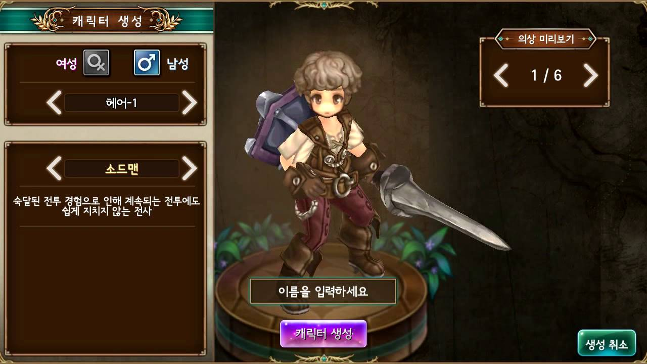 The Best Mobile MMO Spin-offs Of Existing PC MMORPGs To Release In