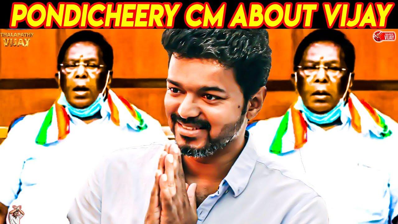 Pondicherry CM About Vijay Video | Pondicherry CM Video | Master | Master Update | Thalapathy Vijay
