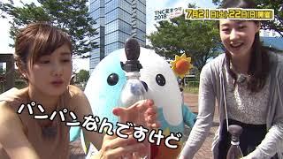 TNC夏まつり2018公式サイト⇒http://www.tnc.co.jp/summer_fes2018/