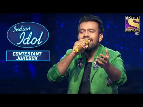 Shahzan ने Performance से Neha हुई Impress | Indian Idol | Contestant Jukebox