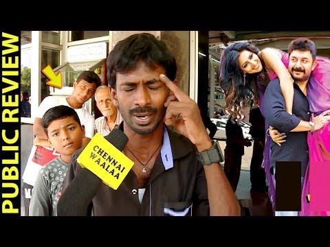 Bhaskar Oru Rascal Movie Public Review  ...