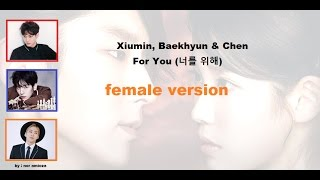 Xiumin, Baekhyun & Chen - For You HanII RomllEng Lyrics
