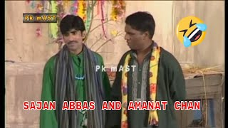 Best Of Amanat Chan and Sajan Abbas New Pakistani Stage Drama Full Comedy Funny Clip | Pk Mast