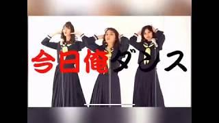 【ゼロイチ】今日俺ダンス踊ってみた 林ゆめ 検索動画 20