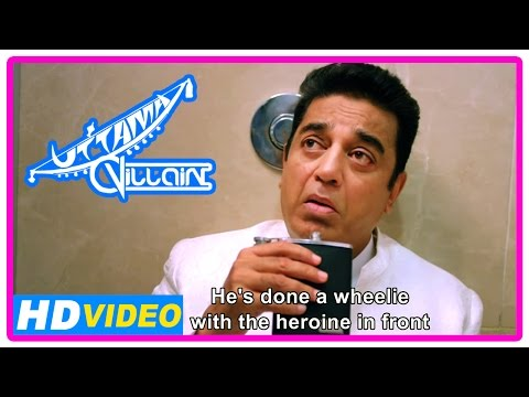 Uttama Villain Movie | Scenes | Kamal Haasan Gets Drunk During The Premier Show | Urvashi | Andrea