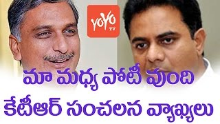 Telangana IT Minister KTR About Harish Rao and CM KCR | YOYO TV Channel