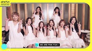 「FOREVER PINK FUN」幕後花絮曝光第五彈~《愛喲 LOVE LOVE》MV 篇|PINK FUN