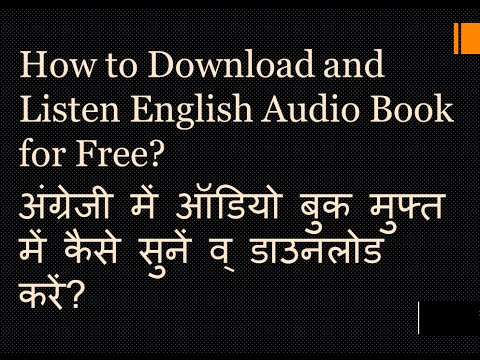 How to Download and Listen English Audio Book for Free by Gyanodaya (Hindi) _ Audio Book kaise