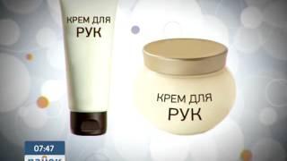 видео Шелковая кожа: выбираем крем для рук