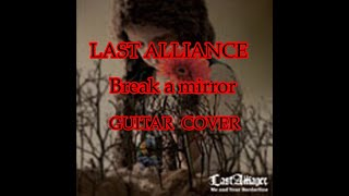 Last Alliance-Break a mirror(guitar cover)