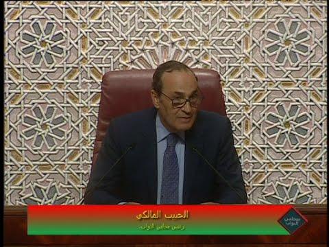 انتخاب أعضاء مكتب مجلس النواب ورؤساء اللجان الدائمة  بتاريخ 17-01-2017