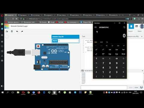 Уроки программирования Arduino для начинающих #1 (переменные)