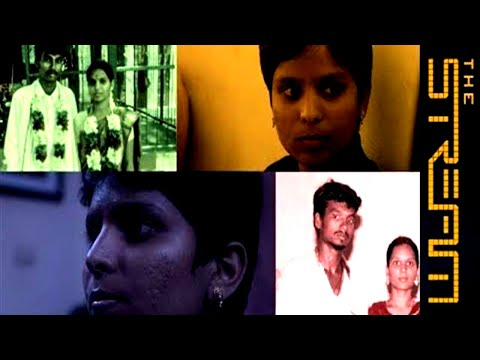 India: Why did Kausalya prosecute her own parents? | The Stream