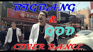 BIGBANG x god (cover dance by 짭태우)  뱅뱅뱅 꽃 길 GOODBOY 어머님께 애수 …