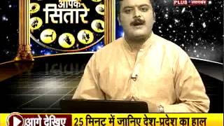 Janiye Rishi Panchami Ka Dharmik Mahatva Va Vrata Ka Vidhi Vidhan