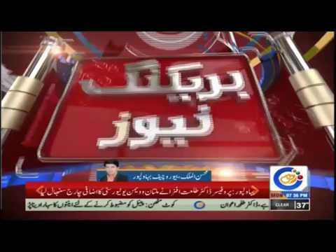 Prof Dr Talat Afza Take extra charge of Multan Women University