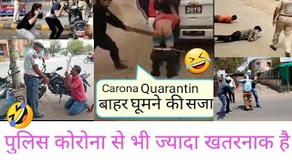 INDIA IN HOME QUARENTINE FOR 21 DAYS   HOME QUARENTINE FUNNY VIDEO   INDIA LOCK DOWN   BHAI BANTAI