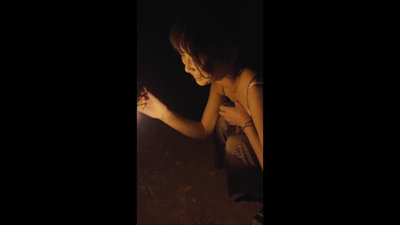 落合渉 - 離日(MV Teaser)