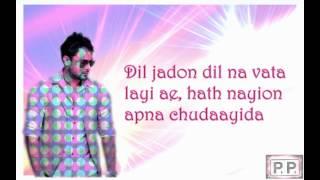 Amrinder Gill - Yaarian Lyrics