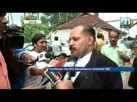 Let VIP from Aluva disclose more details: Suni| Mathrubhumi News