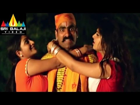Vikramarkudu Telugu Movie Part 12/14   Ravi Teja, Anushka   Sri Balaji Video