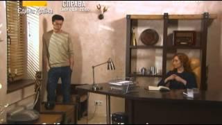 Сериал Сашка 68 серия (2014) смотреть онлайн