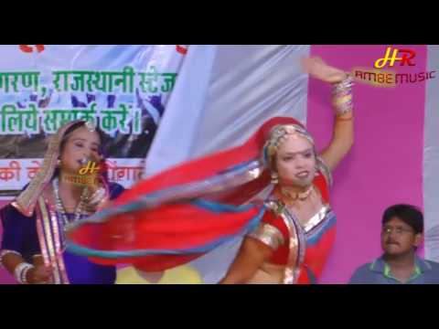 Diggi Kalyan Ji Song 2017 | Kanchan Sapera 2017 Video Live | Pooja Jaipur Dance | Hot Dance
