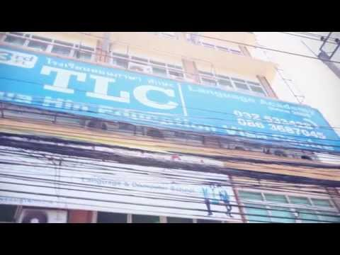 TLC Language Centre