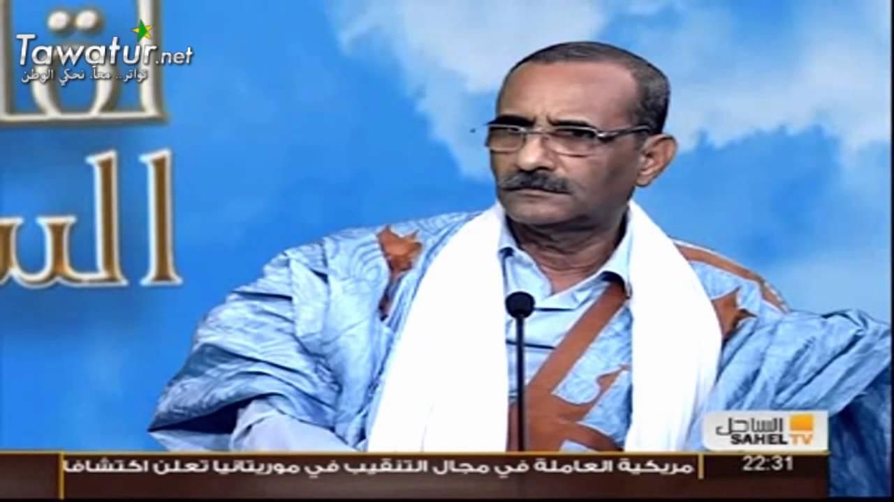 لقاء السّاحل مع الأستاذ أحمد ولد لفظل ممثل حزب التكتل في المنتدي