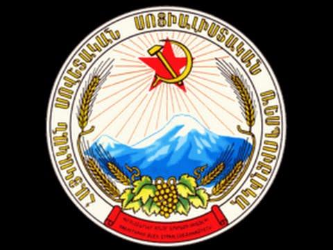 Арарат на гербе Армении