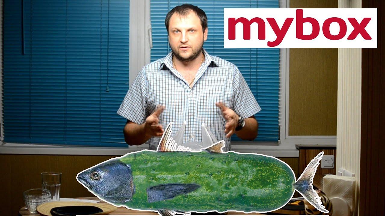 Большая контрольная закупка или тунец огурец от mybox  Большая контрольная закупка или тунец огурец от mybox