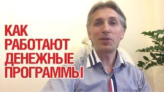 UDS GAME на Казахстанском телевидение, в программе \