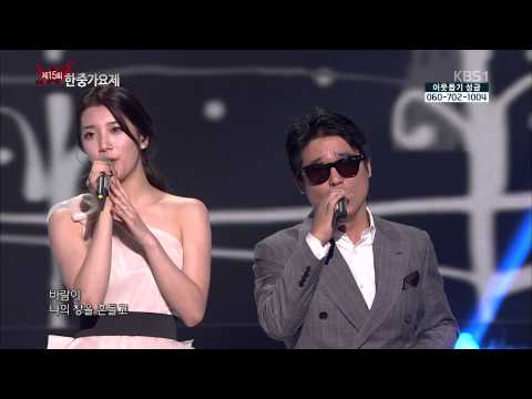 [1080P] 131215 Suzy - Singing Snow Flower - Live