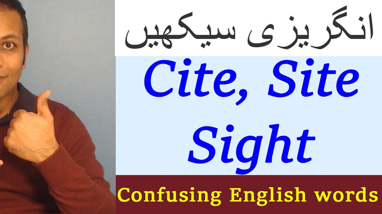 Site Sight Cite English Words Meaning In Urdu With Example Sentences Learn English Vocabulary Youtube