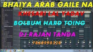 Bhaiya Arab Gaile Na Khesari Lal Yadav || BolBum Hard Toing Mix 2018 || Dj Rajan Tanda