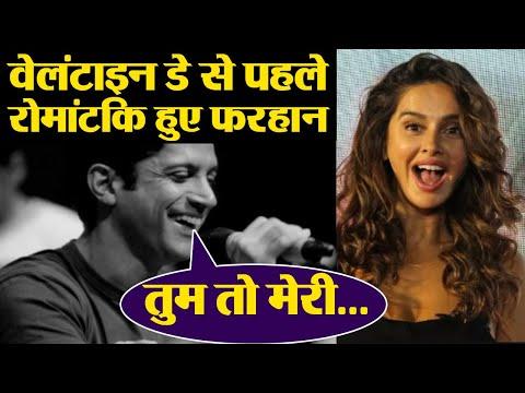 Farhan Akhtar goes Romantic and write poem for GF Shibani Dandekar; Check out | FilmiBeat Mp3