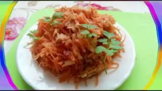 Салат из моркови с яблоком, идеально подходит для завтрака! Просто вкусно!