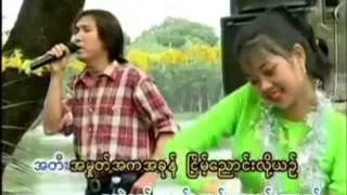 Shwin Lan Chan Myae Par Say ရႊင္လန္းခ်မ္းေျမ့ပါေစRingo ရင္ဂို Thingyan Karaoke