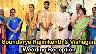 Soundarya Rajinikanth & Vishagan Wedding Reception Album | Tamil Channel