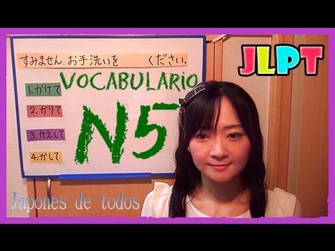 Pr ctica vocabulario jlpt n4 n5 d jeme ir al ba o ejercicios de idioma japon s youtube - Ejercicios para ir al bano rapido ...