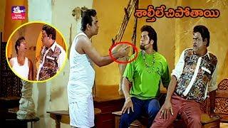 Brahmanandam Funny Warning Super Hit Scene Nagarjuna Mana Cinemalu