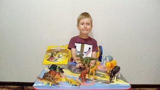 Динозавры и животные нашего времени. Игрушки динозавры - фигурки.